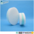 High density compreesed magic sponge melamine foam sponge kitchen cleaning sponge