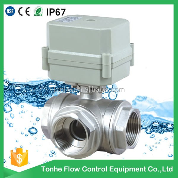 "3/4"" DC12V 3 wires 3 three way motorized valve L type stainless steel 304 high quality 1.0Mpa for water treatment"