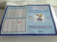 JN-1003 Self Adhesive Transparent PVC Printed Book Cover