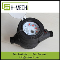 "15mm 1/2"" Plastic Nylon AWWA NPT Connection Water Meter"