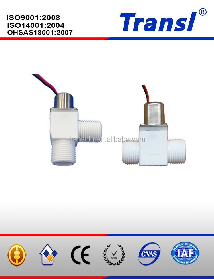 Automatic Sensor Inductive Faucet Sanitary Electric Water Stop Valve 6V