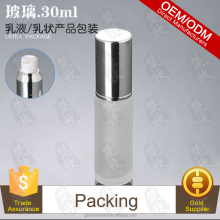 Whitening Bright Face Lotion Packed In 30ml Glass Bottle With Al Cap