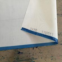100% polyester spiral dryer fabric/ conveyor belts
