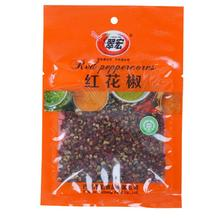 25g Sichuan Raw Material Spice Red Pepper