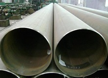 LSAW pipe longitudinally Submerged Arc Welding pipe