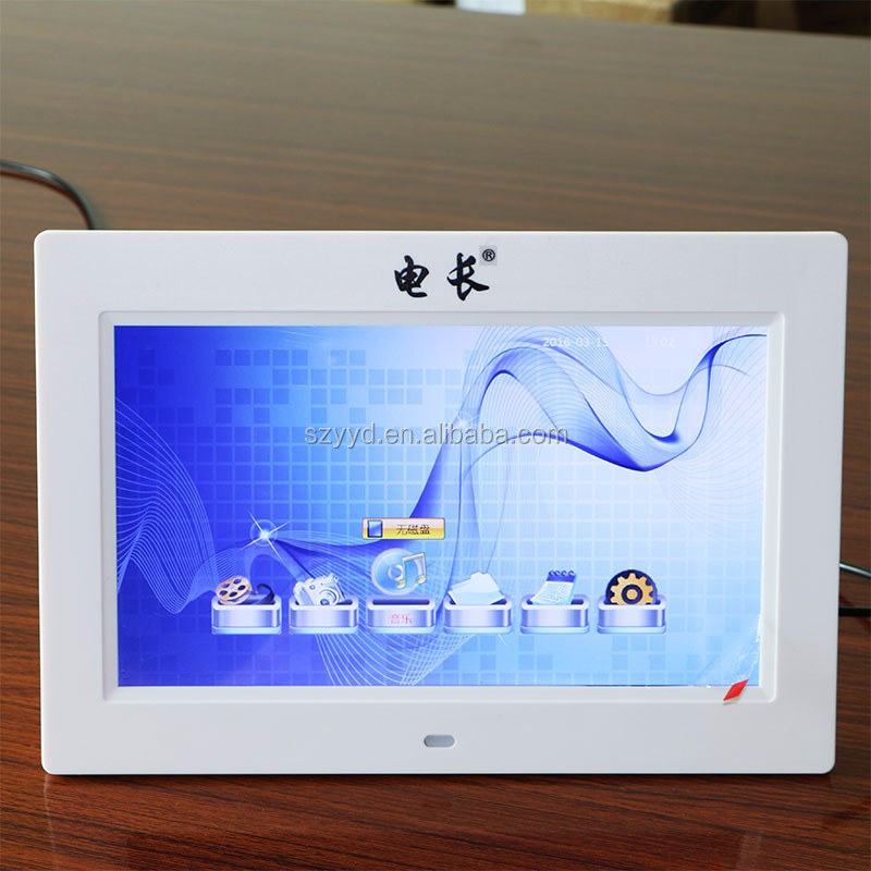 7 To 32 Inch Cheapest Hd Wifi Battery Operated Digital Photo Frame
