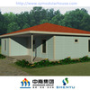 2016 China New Container Villa Home Designs ( 103SQM )