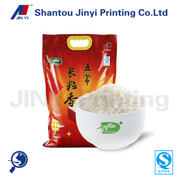 price of 1kg plastic packaging rice bags
