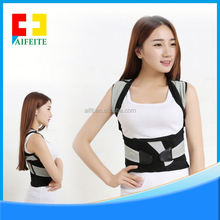 2016 free samples Magnetic posture correction belt/shoulders back posture support/back brace posture support