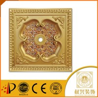 China supplier new design my order pop ceiling design for office for homes