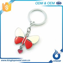 Hot Quality Embossed Wedding Gift Key Rings Keyring Favour Keychain For Wedding Favor