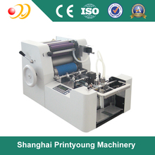 APS-OR Small single color name card offset printer