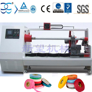 Fabric Edge Automatic Cutting Machine