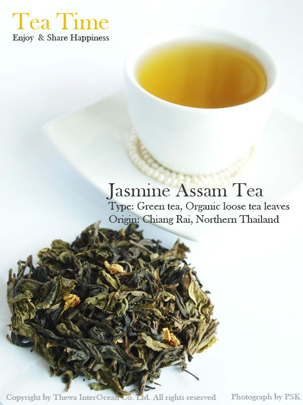 Organic High Quality Jasmine Assam Tea