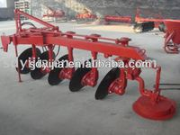 1LY(SX) series Disc plough