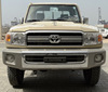 new cars Toyota Land cruiser