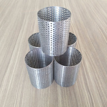 Exhaust titanium perforated straight pipe