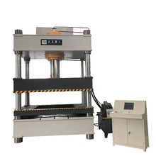 600 ton hot plate ceiling tile hydraulic press machine