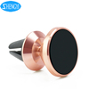 Wholesale metal accessories 360 rotation desktop stand cell phone mount magnetic car phone holder