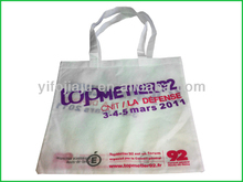 winnie the pooh shopping non woven bags