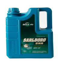 Lubricants Brand name:Sarlboro CF-4 SAE 10W/30;15W/40;20W/50 Diesel Engine Oil
