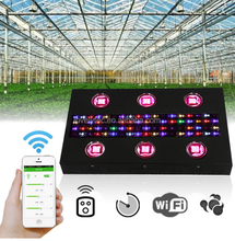 hydro pro led grow light wifi control cob lighting full spectrum plants grow lamp for medical plants growing