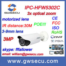 dahua ip camera hd sdi wireless ip camera zoom top10 cctv cameras poe IPC-HFW5300C/IPC-HFW5302C onvif ir