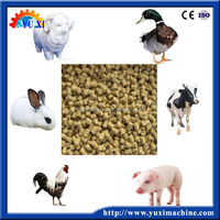 2016 New!Raw poultry farming food machinery small animal feed pellet mill/turnkey service livestock feed grinder for hot selling