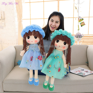 Customized Princess Plush Stuffed Hot Sale Toy Doll