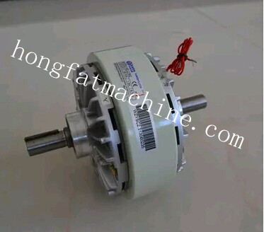 Slitting Machine Parts