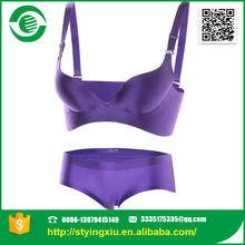Wholesale Simple Style Smooth Bra And Panty Underwear One-Piece Bra Set For Women