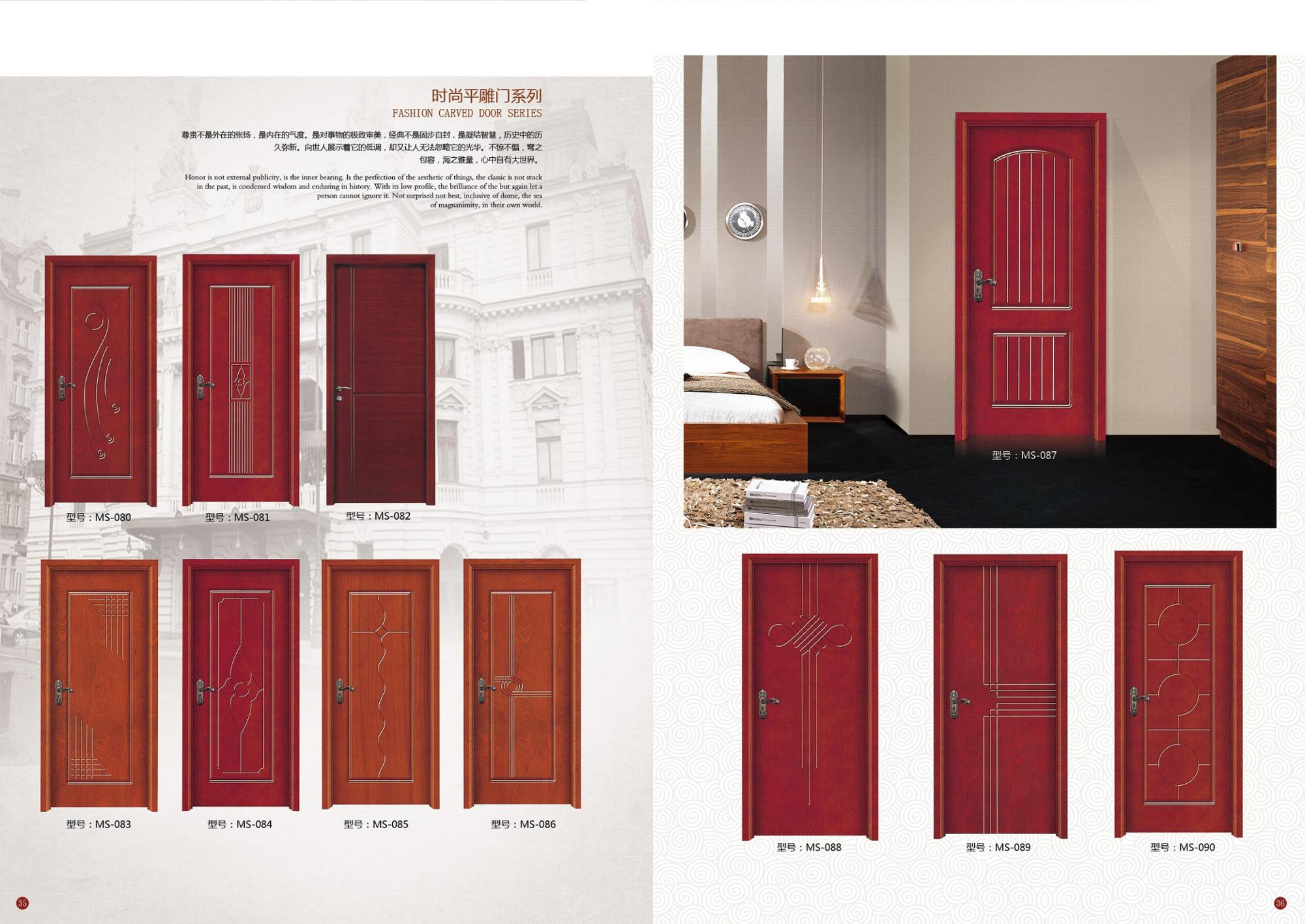 ONE-STOP household solid wooden timber doors