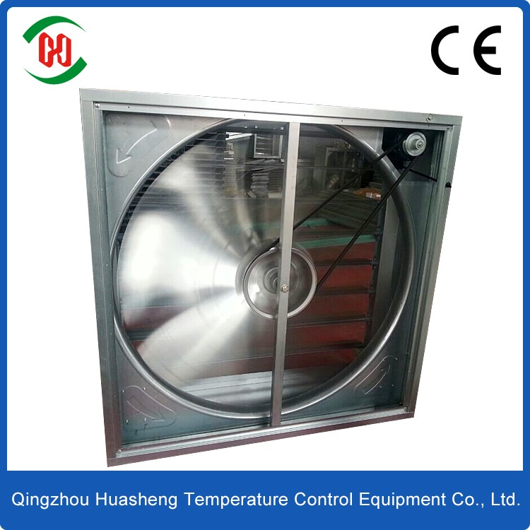 HS series animal husbandry 36 inch low noise axial flow exhaust fan