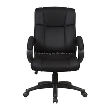 HC-A039H high quality used office furniture modern style