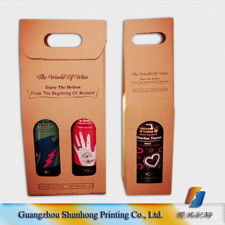 China paper cosmetics kraft paper bag luxury paper gift bag for wine packaging