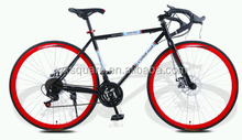 Factory chineces steel frame cheap price 700C 21 speed road bike