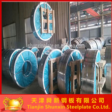 cold rolled steel coil / CRC size / DC01/ ST12/ SPCC / cold rolled steel quality,galvanized steel strip