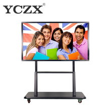 32inch LED interactive multi touch screen monitor, touch screen all in one pc board for school