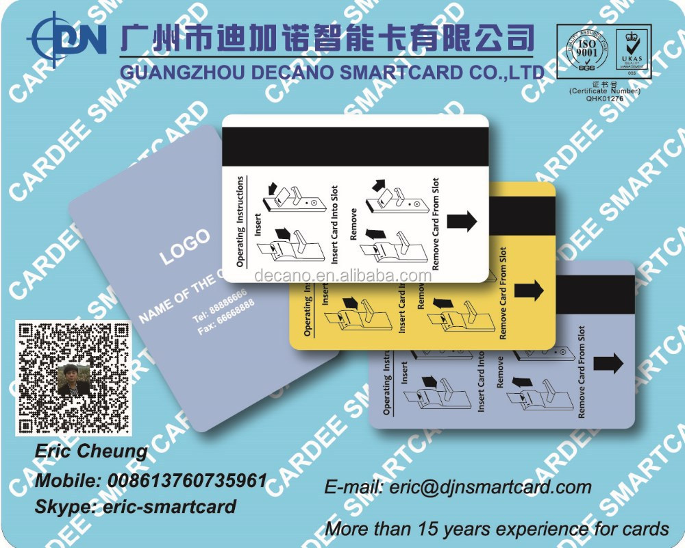 Plastic hotel key card with HI-CO & LO-CO Magnetic stripe