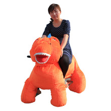 shopping mall coin operated dragon kiddie rides for sale