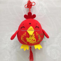HI CE 2017 Chinese new year gift plush rooster toy,stuffed chicken plush toy for sale