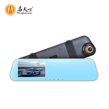 "4.3"" dual lens camera car rearview mirror auto dvr dash cam"