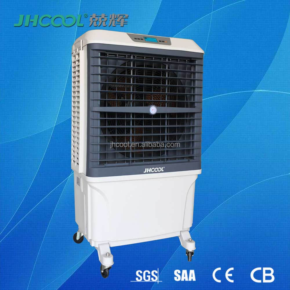 Direct factory price hot sale home aircon for ventilation cooling only