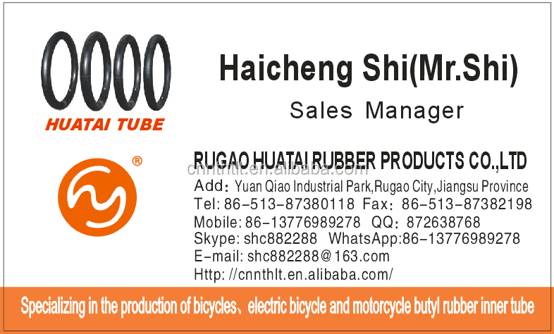 HIGH Bike Tube