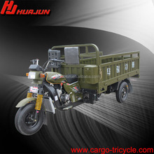 gas powered bicycles for sale cargo tricycle 200cc 3 wheel motorcycle