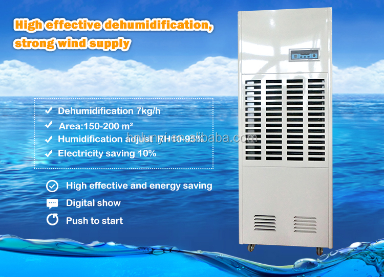 20L-150L capacity industrial dehumidifier for swimming pool
