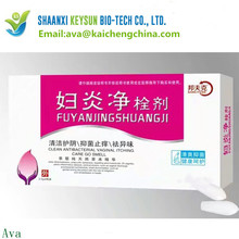 Recommend female anti fungal vaginal suppository womb detox pearl vaginal wash tablets vaginal clean suppositories