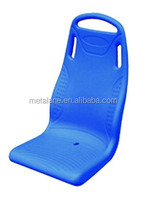 ECE R80 Certified plastic bus seat, city bus seat, plastic seat for bus
