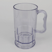 MG08 Shenzhen Epluser wholesale Table Glassware type plastic Root Beer Mug
