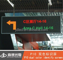 high quality P10 semi-outdoor red&green LED screen module display creative names for shops